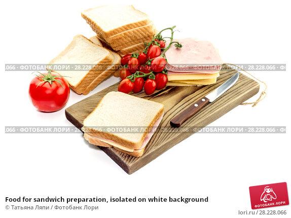 Купить «Food for sandwich preparation, isolated on white background», фото № 28228066, снято 22 марта 2018 г. (c) Татьяна Ляпи / Фотобанк Лори