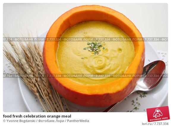 Купить «food fresh celebration orange meal», фото № 7737334, снято 19 июля 2019 г. (c) PantherMedia / Фотобанк Лори