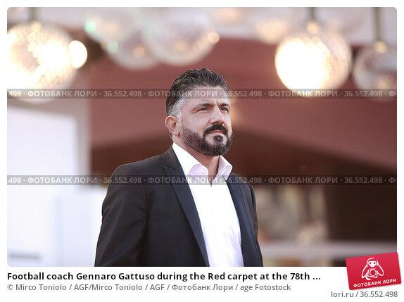 Football coach Gennaro Gattuso during the Red carpet at the 78th ... Редакционное фото, фотограф Mirco Toniolo / AGF/Mirco Toniolo / AGF / age Fotostock / Фотобанк Лори