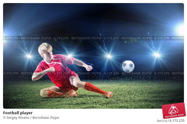 Купить «Football player», фото № 6173270, снято 31 марта 2020 г. (c) Sergey Nivens / Фотобанк Лори
