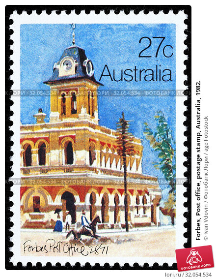 Forbes, Post office, postage stamp, Australia, 1982. (2014 год). Редакционное фото, фотограф Ivan Vdovin / age Fotostock / Фотобанк Лори