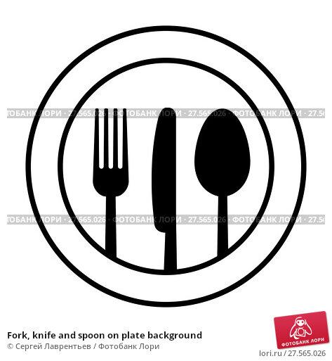Купить «Fork, knife and spoon on plate background», иллюстрация № 27565026 (c) Сергей Лаврентьев / Фотобанк Лори