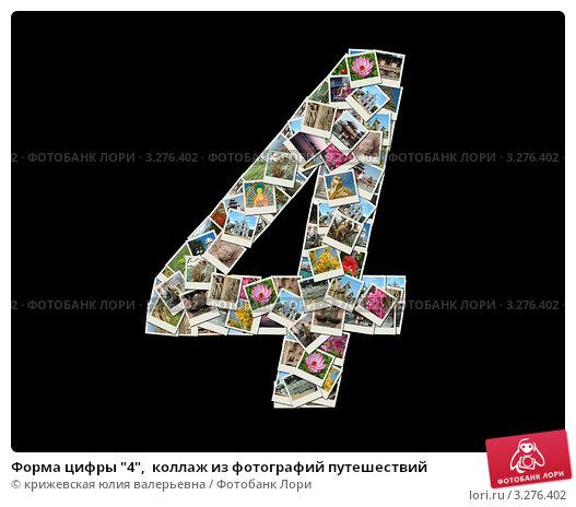 зубрилина юлия валерьевна -audi a4 номер 936