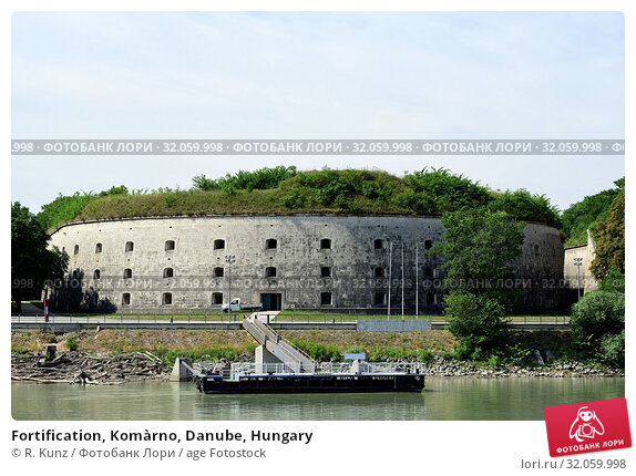 Fortification, Komàrno, Danube, Hungary. Стоковое фото, фотограф R. Kunz / age Fotostock / Фотобанк Лори