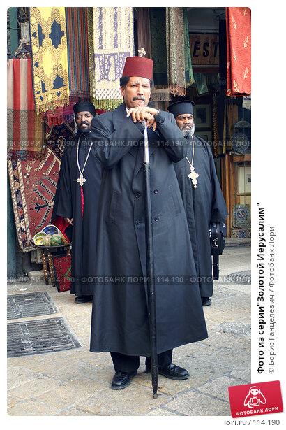 """Фото из серии""""Золотой Иерусалим"""", фото № 114190, снято 6 января 2006 г. (c) Борис Ганцелевич / Фотобанк Лори"""