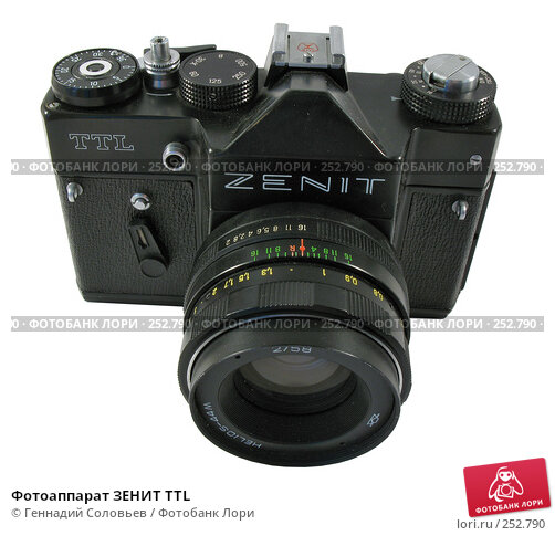 Фотоаппарат ЗЕНИТ TTL, фото № 252790, снято 13 апреля 2008 г. (c) Геннадий Соловьев / Фотобанк Лори