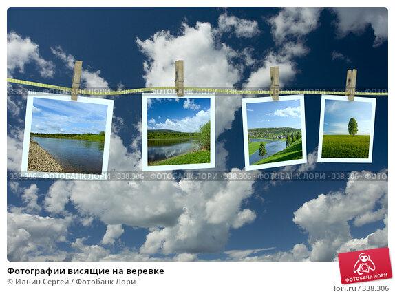 Фотографии висящие на веревке, иллюстрация № 338306 (c) Ильин Сергей / Фотобанк Лори