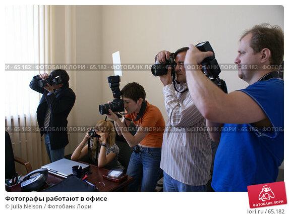 Фотографы работают в офисе, фото № 65182, снято 22 июля 2007 г. (c) Julia Nelson / Фотобанк Лори