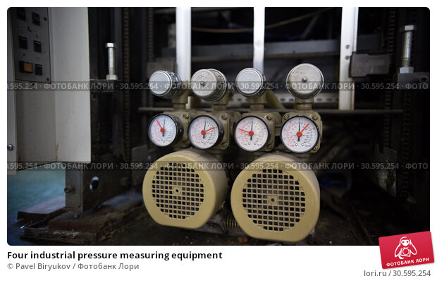 Купить «Four industrial pressure measuring equipment», фото № 30595254, снято 22 января 2019 г. (c) Pavel Biryukov / Фотобанк Лори