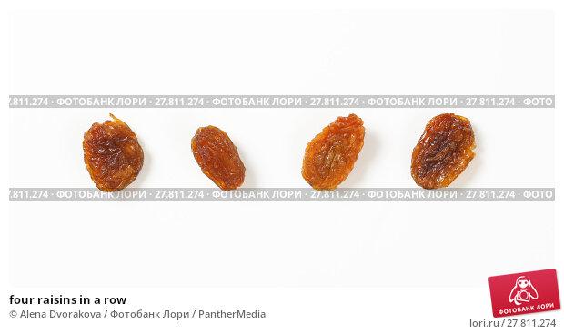 Купить «four raisins in a row», фото № 27811274, снято 24 февраля 2018 г. (c) PantherMedia / Фотобанк Лори