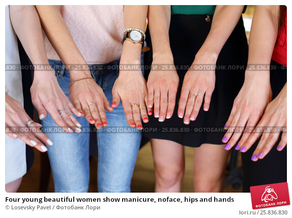 Купить «Four young beautiful women show manicure, noface, hips and hands», фото № 25836830, снято 21 июня 2016 г. (c) Losevsky Pavel / Фотобанк Лори