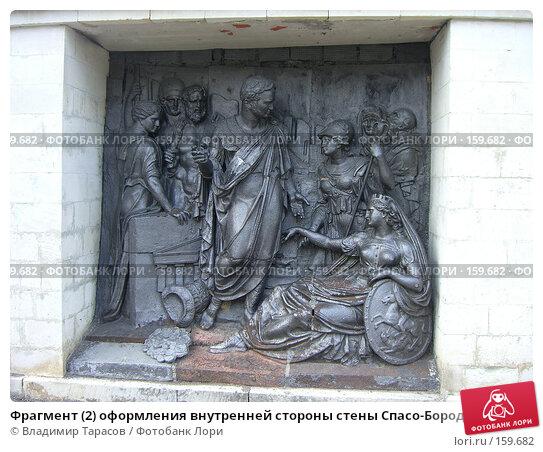 Фрагмент (2) оформления внутренней стороны стены Спасо-Бородинского монастыря, фото № 159682, снято 2 сентября 2007 г. (c) Владимир Тарасов / Фотобанк Лори