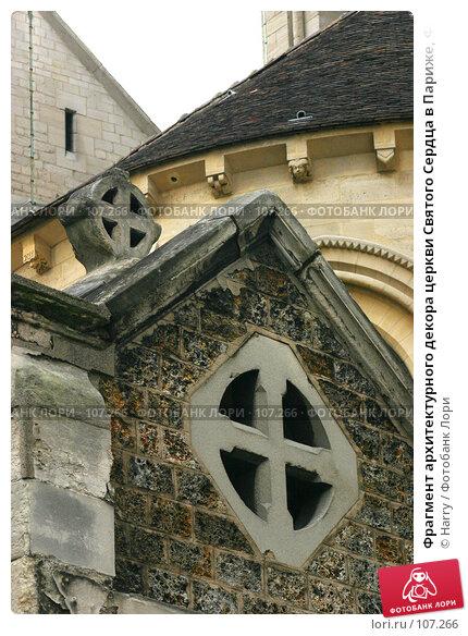 Фрагмент архитектурного декора церкви Святого Сердца в Париже, Франция, фото № 107266, снято 27 февраля 2006 г. (c) Harry / Фотобанк Лори