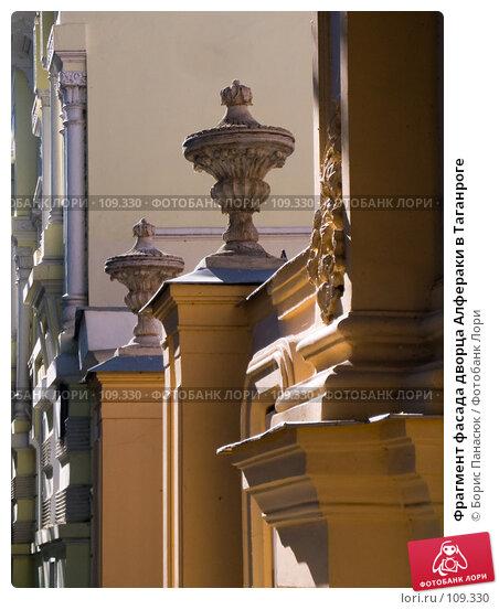Фрагмент фасада дворца Алфераки в Таганроге, фото № 109330, снято 18 августа 2006 г. (c) Борис Панасюк / Фотобанк Лори