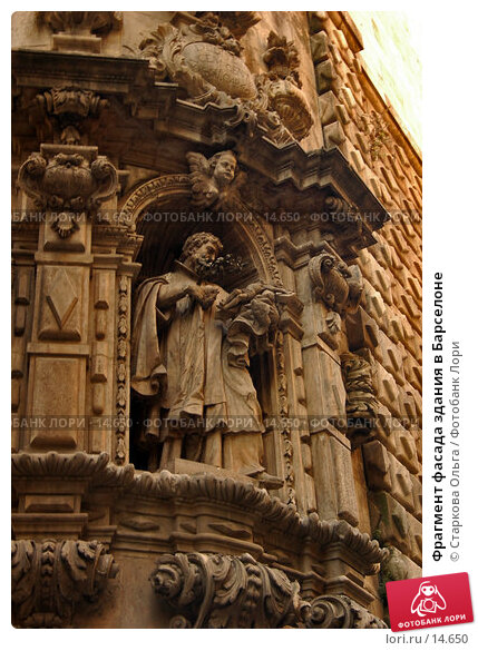 Купить «Фрагмент фасада здания в Барселоне», фото № 14650, снято 21 июня 2006 г. (c) Старкова Ольга / Фотобанк Лори