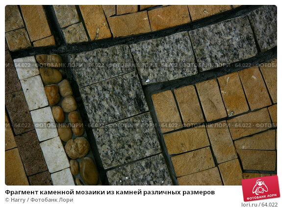 Фрагмент каменной мозаики из камней различных размеров, фото № 64022, снято 11 июня 2005 г. (c) Harry / Фотобанк Лори