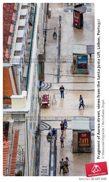 Купить «Fragment of Aurea street, views from the Santa Justa Lift, Lisbon, Portugal», фото № 30607698, снято 15 июля 2018 г. (c) Николай Коржов / Фотобанк Лори