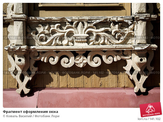 Фрагмент оформления окна, фото № 141102, снято 3 июля 2007 г. (c) Коваль Василий / Фотобанк Лори