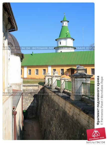 Купить «Фрагмент подземного храма», фото № 94134, снято 19 сентября 2007 г. (c) Parmenov Pavel / Фотобанк Лори