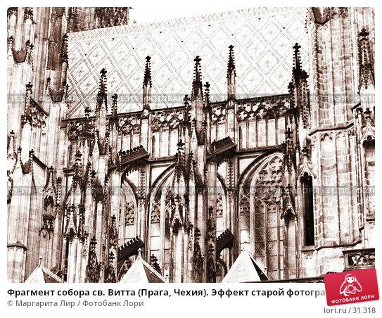 Фрагмент собора св. Витта (Прага, Чехия). Эффект старой фотографии, фото № 31318, снято 25 октября 2005 г. (c) Маргарита Лир / Фотобанк Лори