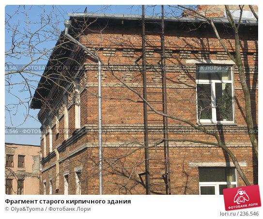 Фрагмент старого кирпичного здания, фото № 236546, снято 29 марта 2008 г. (c) Olya&Tyoma / Фотобанк Лори