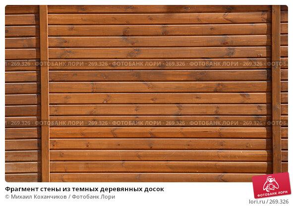 Фрагмент стены из темных деревянных досок, фото № 269326, снято 30 апреля 2008 г. (c) Михаил Коханчиков / Фотобанк Лори