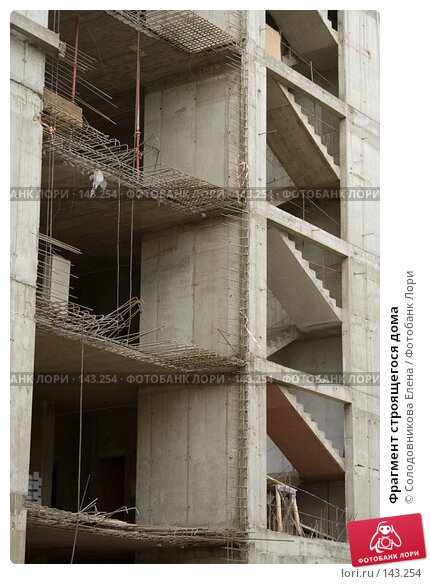 Фрагмент строящегося дома, фото № 143254, снято 8 июля 2007 г. (c) Солодовникова Елена / Фотобанк Лори