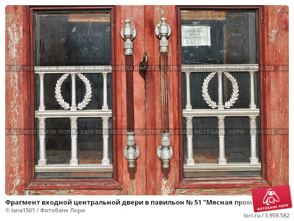 входные двери на вднх