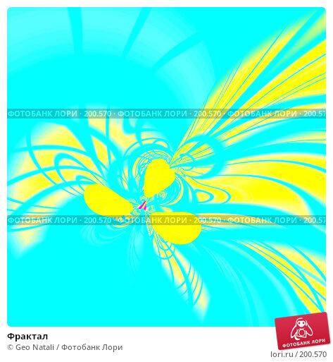 Фрактал, иллюстрация № 200570 (c) Geo Natali / Фотобанк Лори