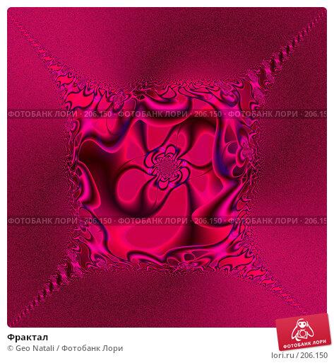Фрактал, иллюстрация № 206150 (c) Geo Natali / Фотобанк Лори