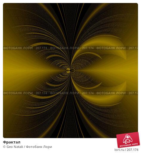 Фрактал, иллюстрация № 207174 (c) Geo Natali / Фотобанк Лори