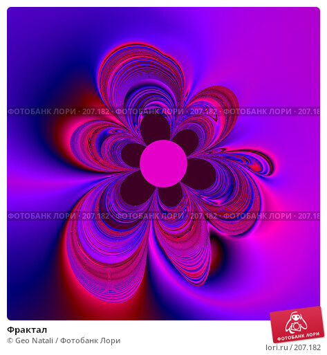 Фрактал, иллюстрация № 207182 (c) Geo Natali / Фотобанк Лори