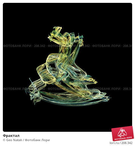 Купить «Фрактал», иллюстрация № 208342 (c) Geo Natali / Фотобанк Лори