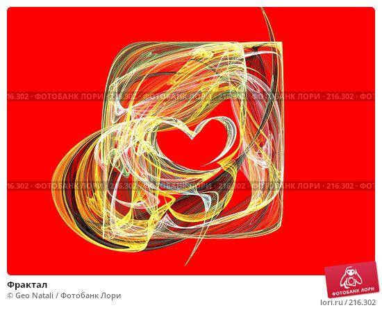 Купить «Фрактал», иллюстрация № 216302 (c) Geo Natali / Фотобанк Лори