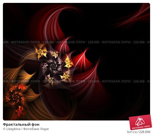 Фрактальный фон, иллюстрация № 228606 (c) Liseykina / Фотобанк Лори