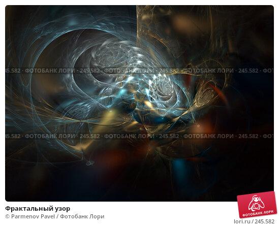 Фрактальный узор, иллюстрация № 245582 (c) Parmenov Pavel / Фотобанк Лори
