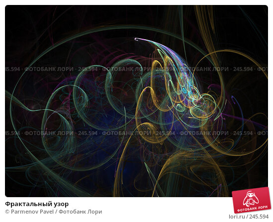 Фрактальный узор, иллюстрация № 245594 (c) Parmenov Pavel / Фотобанк Лори