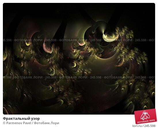 Фрактальный узор, иллюстрация № 245598 (c) Parmenov Pavel / Фотобанк Лори