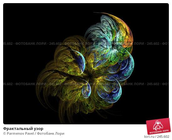 Фрактальный узор, иллюстрация № 245602 (c) Parmenov Pavel / Фотобанк Лори