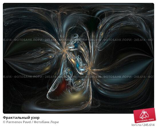 Фрактальный узор, иллюстрация № 245614 (c) Parmenov Pavel / Фотобанк Лори