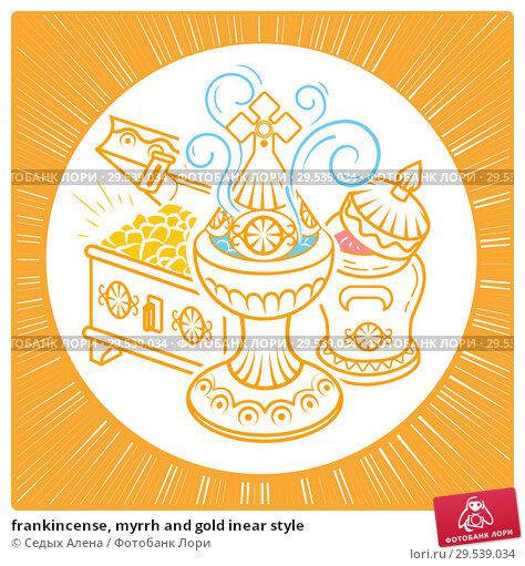 Купить «frankincense, myrrh and gold inear style», иллюстрация № 29539034 (c) Седых Алена / Фотобанк Лори