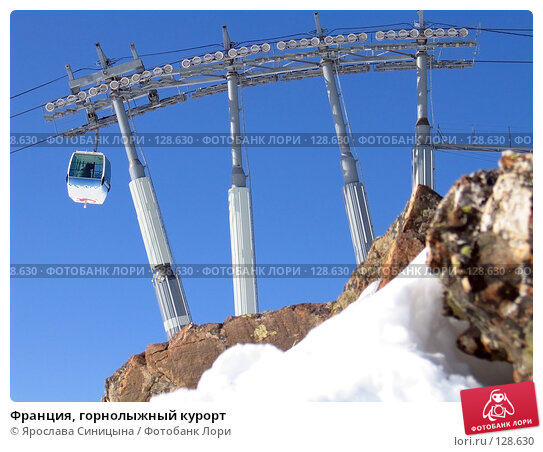 Франция, горнолыжный курорт, фото № 128630, снято 12 марта 2007 г. (c) Ярослава Синицына / Фотобанк Лори