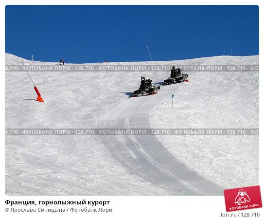 Купить «Франция, горнолыжный курорт», фото № 128710, снято 12 марта 2007 г. (c) Ярослава Синицына / Фотобанк Лори