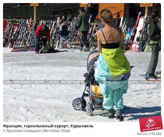 Франция, горнолыжный курорт, Куршевель, фото № 114242, снято 15 марта 2007 г. (c) Ярослава Синицына / Фотобанк Лори