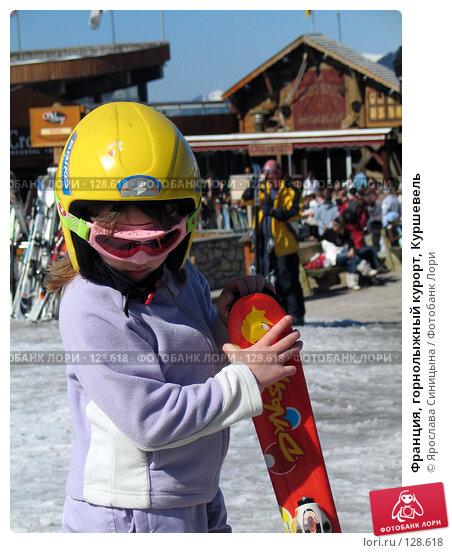 Франция, горнолыжный курорт, Куршевель, фото № 128618, снято 15 марта 2007 г. (c) Ярослава Синицына / Фотобанк Лори
