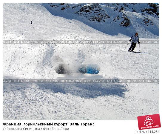 Франция, горнолыжный курорт, Валь Торанс, фото № 114234, снято 13 марта 2007 г. (c) Ярослава Синицына / Фотобанк Лори