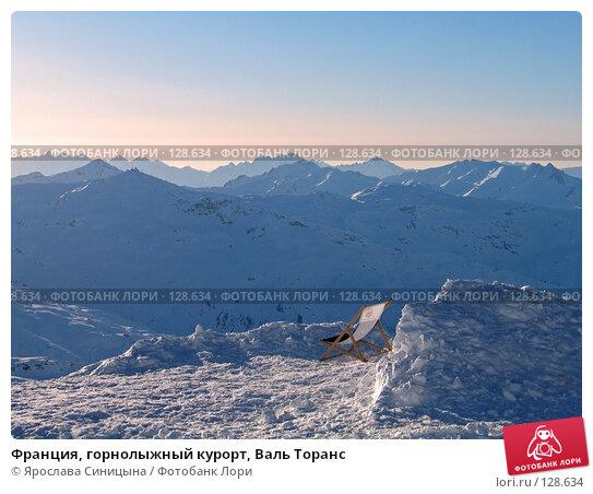 Купить «Франция, горнолыжный курорт, Валь Торанс», фото № 128634, снято 13 марта 2007 г. (c) Ярослава Синицына / Фотобанк Лори