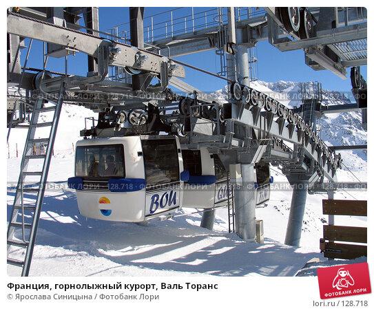 Франция, горнолыжный курорт, Валь Торанс, фото № 128718, снято 13 марта 2007 г. (c) Ярослава Синицына / Фотобанк Лори