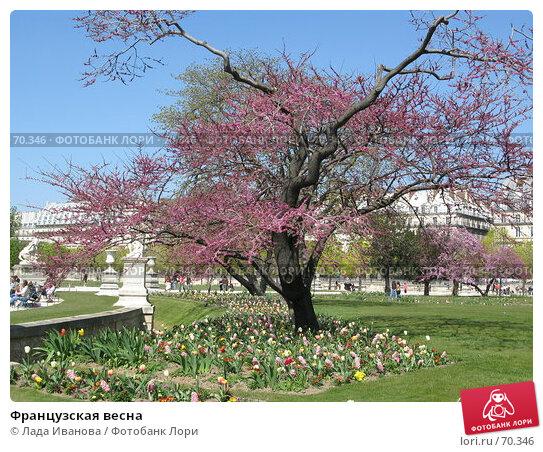 Французская весна, фото № 70346, снято 8 апреля 2007 г. (c) Лада Иванова / Фотобанк Лори