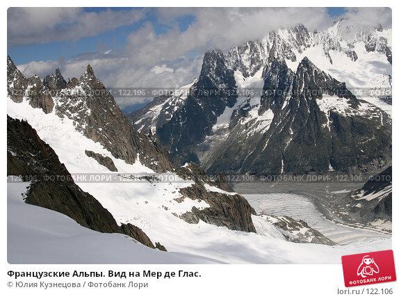 Французские Альпы. Вид на Мер де Глас., фото № 122106, снято 16 июня 2007 г. (c) Юлия Кузнецова / Фотобанк Лори